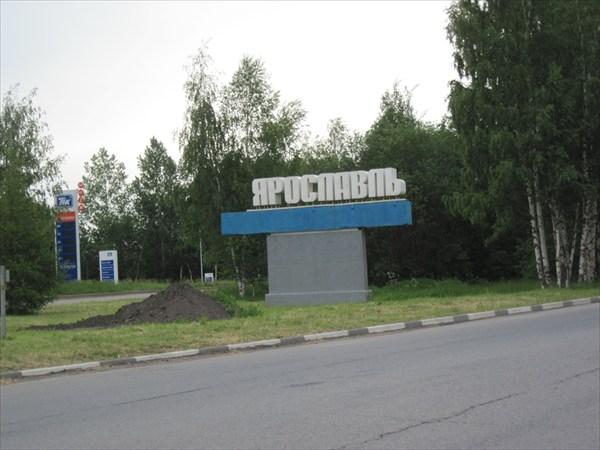 55.Ярославль